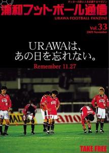 urawafootball11.27