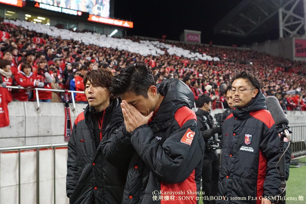 サッカー 鈴木 啓太