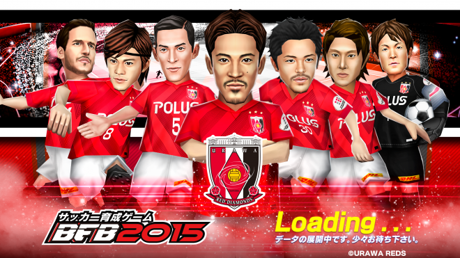 reds_loading20150326_final