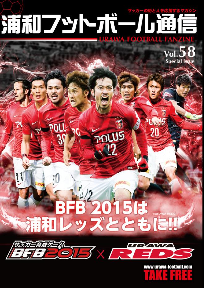 UFF表1-4_bfb