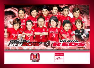 reds_parco_card_final