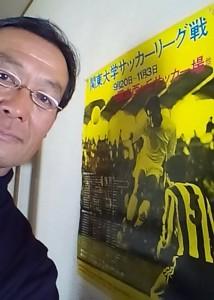早稲田大学時代は関東大学2連覇に貢献した。