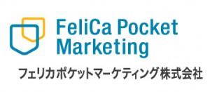 ニ胆FeliCaPmk-LOGO-0206