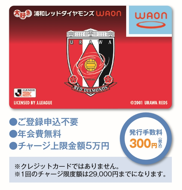 redswaoncard