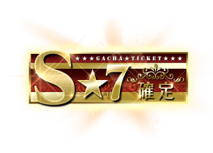7Stars_Ticket_2015-02