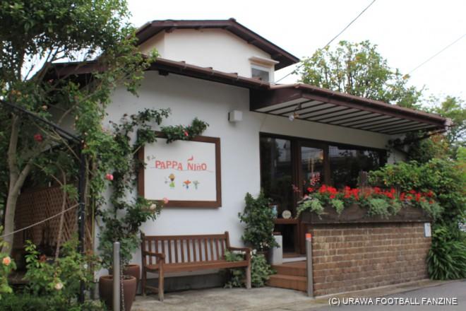 神奈川県葉山で営むコーヒーショップ「パッパニーニョ」は、ベッケンバウアーが名付け親となっている。