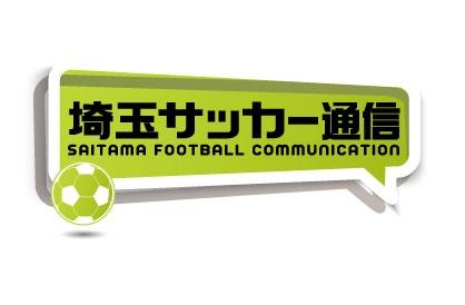 saitamasoccer_logo