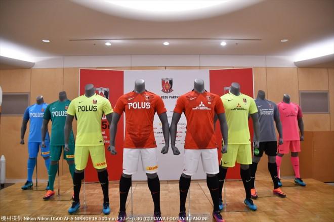 新ユニホームお披露目!セカンドユニホームは浦和で初めてのイエロー。練習着はグレー。