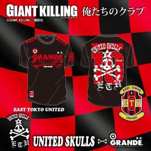 urawa-football_grande002